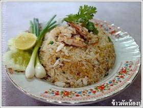 ข้าวผัดปู (Crab meat fried rice)