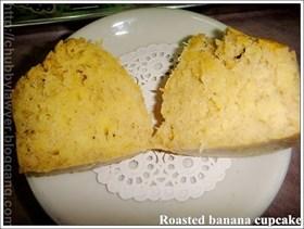 เค้กกล้วยหอมอบ  (Roasted banana cupcake)