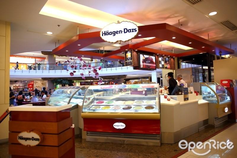 ร้านไอศกรีม ฮาเก้น-ดาส Häagen-Dazs สาขาเซ็นทรัลเวิลด์ Central World