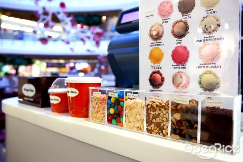 ไอศกรีมรสชาติใหม่มาพร้อมเมนูใหม่ ที่ร้านไอศกรีม ฮาเก้น-ดาส Häagen-Dazs