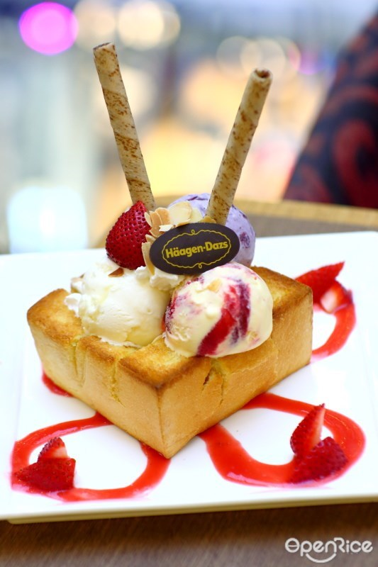 Brioche Fruitee เมนูใหม่ที่ร้านไอศกรีม ฮาเก้น-ดาส Häagen-Dazs