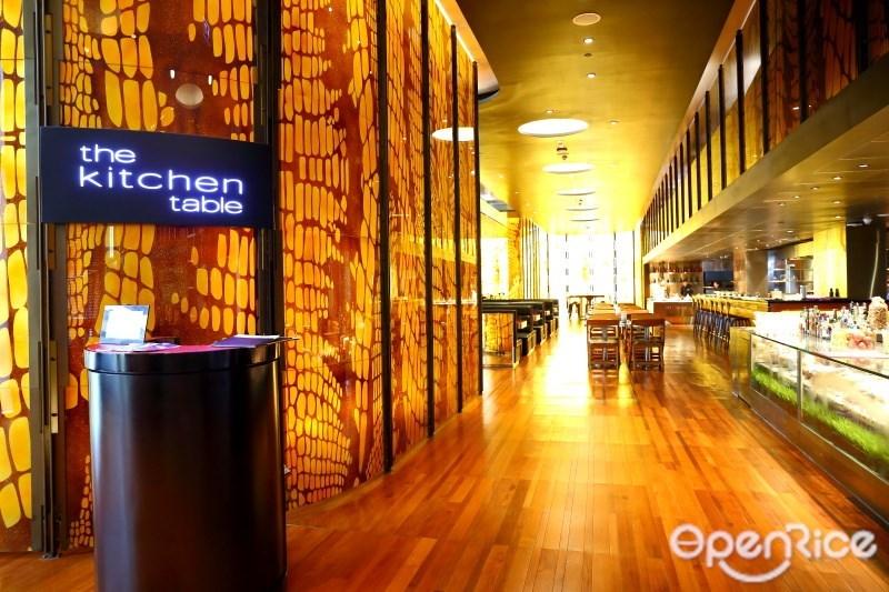 ฟัวกราส์ตับหวานและเมนูเก๋ไก๋อื่นๆ ที่ต้องลอง ที่เดอะ คิทเช่น เทเบิ้ล (The Kitchen Table) โรงแรมดับเบิ้ลยู กรุงเทพ ( W Bangkok Hotel)