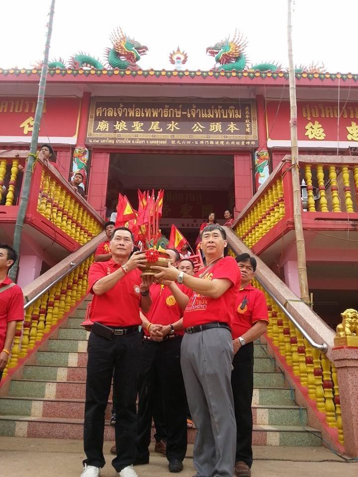 ไหว้พระเสริมมงคลช่วงตรุษจีน 2559 ศาลเจ้าพ่อเทพารักษ์-เจ้าแม่ทับทิม นครสวรรค์, วัดมังกรบุปผาราม (วัดเล่งฮัวยี่) จันทบุรี และวิหารเทพสถิตพระกิติเฉลิม ชลบุรี