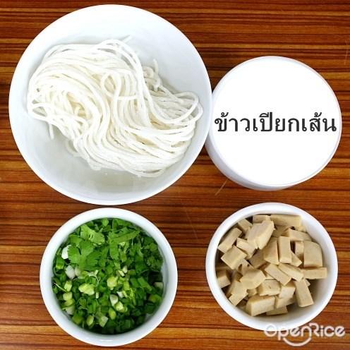 ข้าวเปียกเส้น ก๋วยจั๊บญวน วัฒนธรรมการกินจากเวียดนาม