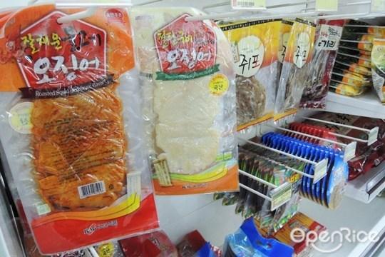 ช้อปสินค้า อาหารเกาหลี ที่ K-Market ริมถ.รัชดา