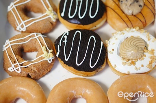 Cookie Jar Doughnuts โดนัท 4 รสชาติใหม่จาก Krispy Kreme