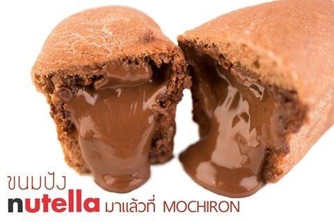 ขนมปังนูเทลลา Nutella @ Mochiron