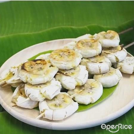 กล้วยปิ้งคาราเมลนมสด [สูตรและวิธีทำ]