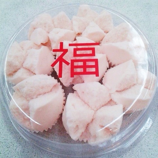 ขนมถ้วยฟู ของไหว้ตรุษจีน