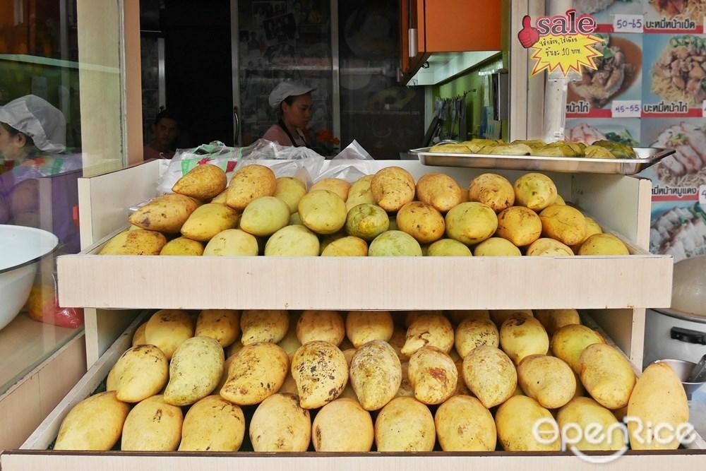 ข้าวเหนียวมะม่วงมีขายตลอดปี
