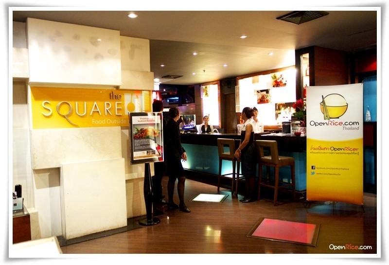 The Square Novotel Bangkok Siam Square
